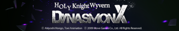 Holy Knight Wyvern, Dynasmon X