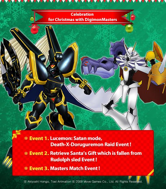 Digimon masters gameking news negle Images