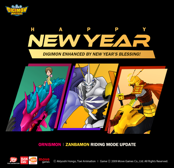 Digimon masters gameking news gumiabroncs Images